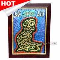 Lukisan Rilief / Lukisan 3D / Kaligrafi Syahadat Orang Sholat 44x33cm