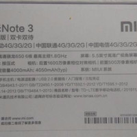 XIAOMI REDMI NOTE 3 PRO 2GB / 16GB GOLD SNAPDRAGON 650 16 MP 4G LTE.