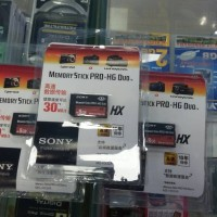 MEMORY SONY STICK PRO 8GB HG DUO 30MB/S
