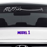 Stiker kaligrafi bismillah untuk kaca depan mobil