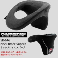 Komine SK646 Neck Brace Superb (Pelindung Leher)