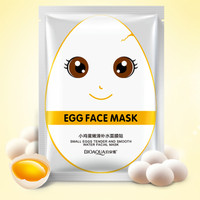 BIOAQUA WHITE SMALL EGGS TENDER AND SMOOTH MASKER TELUR KECIL PUTIH