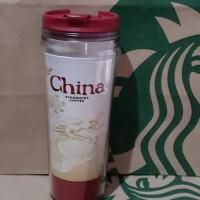 Tumbler Starbucks CHINA Original
