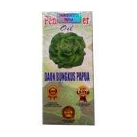 Daun Bungkus Original Minyak Daun Bungkus Asli Daun Bungkus Papua