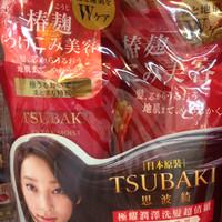 paket shiseido tsubaki extra moist shampoo + refill 880 g
