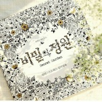Jual Secret Garden Art Therapy Coloring Book fot Adult ( Korean Version) Murah