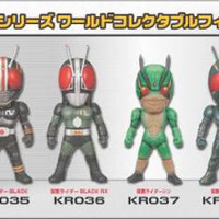 WCF KAMEN RIDER MASKED BLACK RX SHADOW MOON VOLUME 5 VOL KWS