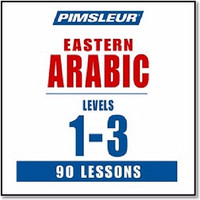 DVD Pimsleur Audio DVD Eastern Arabic (Lessons 1-90) [mp3 + ebook]