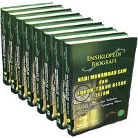 Ensiklopedi Biografi Nabi Muhammad dan Tokoh-tokoh Besar Islam 6 Jilid