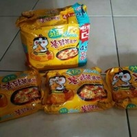 Jual Samyang Hot Cheese Ramen Murah