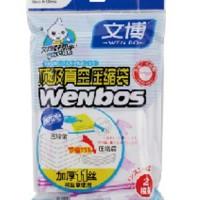 Jual 2 Pcs Wenbo Vacuum Storage Bag/Vakum Bag Plastik 50x70 cm (11mc) TEBAL Murah