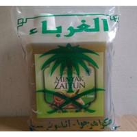 Minyak Zaitun / Untuk kerutan wajah / flek wajah / kolesterol #BGRO