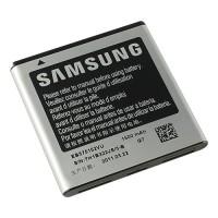 Samsung I9001 Galaxy S Plus Battery 1650 mAh LU B7350 Limited