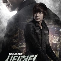 DVD City Hunter 2011 (Sub Indo) 720p