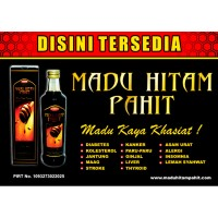 Jual MADU HITAM PAHIT Plus PROPOLIS ARROHMAH 460gr Murah