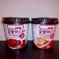 Jual YOPOKKI HOT Spicy topokki dan cheese rice cake Murah