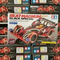 Tamiya Beat Magnum 2014 Black Special