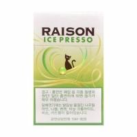 Rokok Raison Ice Presso