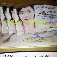 Masker Deonard Gold 24k Lumpur / Masker Emas Deonard / Masker Komedo