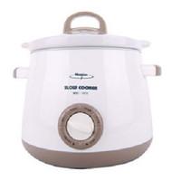 Electric Slow Cooker (2.5 Liter) Maspion MSC-1825