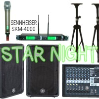 Harga paket sound system karaoke yamaha outdoor indoor sennheiser skm | Pembandingharga.com