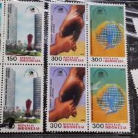 Satu Set (10br) Perangko Indonesia Serie Bapak Penggerak Koperasi 1997