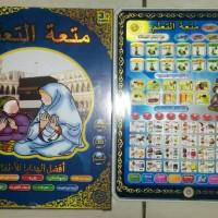 Jual Playpad Anak Muslim 4bahasa LED (Playpad Arab) Murah