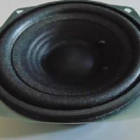 Harga speaker acr 4 inch 4   antitipu.com