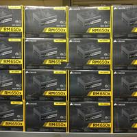 PSU Corsair RMx Series - RM650x (CP-9020091-EU) - 650 Watt 80+ Gold