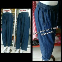 Celana Kulot / Jogger Jeans Panjang Berkantong Denim Halus Pakaian