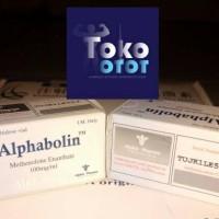 Alphabolin Alpha Bolin 10ml Alpha Pharma Methenolone Primobolan