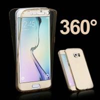 Samsung J7 2016 Crystal Slim 360 Protective Gear