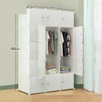 lemari portable plastik fiber bongkar pasang wardrobe baju ANAK MAINAN