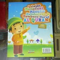 Belajar Membaca, Menulis Huruf Hijaiyah, Al-quran, Iqro dan Angka Arab