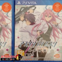 PSVita The Asterisk War The Academy City On The Water Houka Kenran