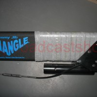 crane-13 FRONT TUBE (FIRST ARM) OF TRIANGLE TUBE FOR STANTON JIMMY JIB