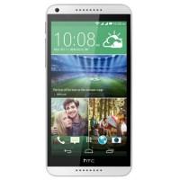 HTC Desire 816G Dual SIM - 8GB - RAM 1GB Putih Garansi Resmi