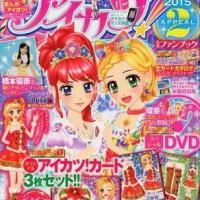 Majalah Buku Aikatsu 2015 Appeal 2 + Dvd music Video Collection