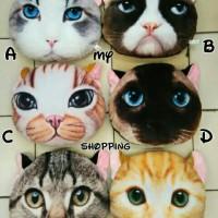 harga Bantal Kucing & Anjing 3d Lucu Tokopedia.com