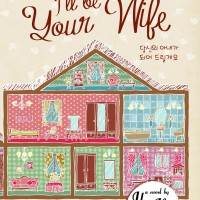 Novel Terjemahan Korea I'll Be Your Wife