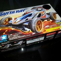 Tamiya Aero Mantaray Gold Metallic (AR Chassis) 94991
