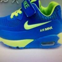 harga Kids Sport Shoes#nike Airmax-8676 Tokopedia.com