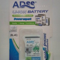 Baterai/battery Dobel Power Bl-4c 2350mah For Nokia 1202 2650 Dll