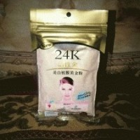 Masker 24 K Emas / Gold Lianshinjia Ori