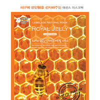 Lebelage Natural Mask Pack Royal Jelly