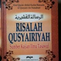 RISALAH QUSYAIRIYAH, Sumber Kajian Ilmu Tasawuf