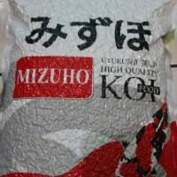 Mizuho Hi Growth 500gr (S) Small
