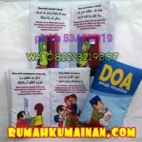 Soft Book / Buku Bantal Doa Anak Muslim