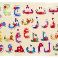 Mainan Edukatif / Edukasi Anak Puzzle Stiker Huruf Hijaiyah Arab Knop