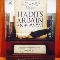 Hadist Arbain An - Nawawi